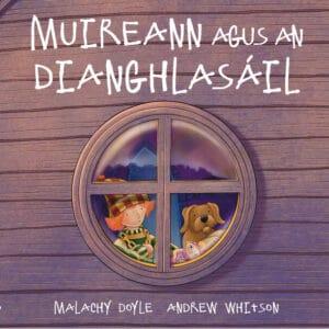 Muireann agus an Dianghlasáil